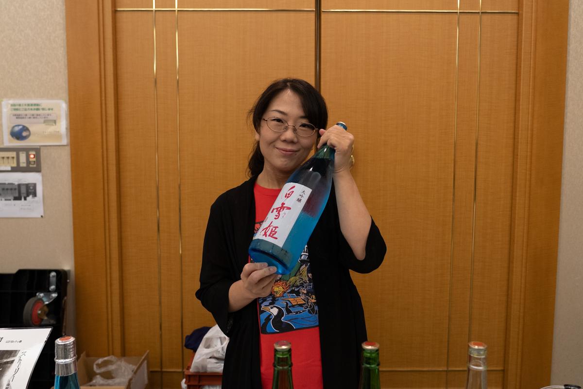 白雪姫:渡辺酒造醸