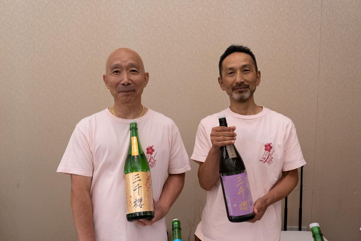 三千櫻:三千櫻酒造