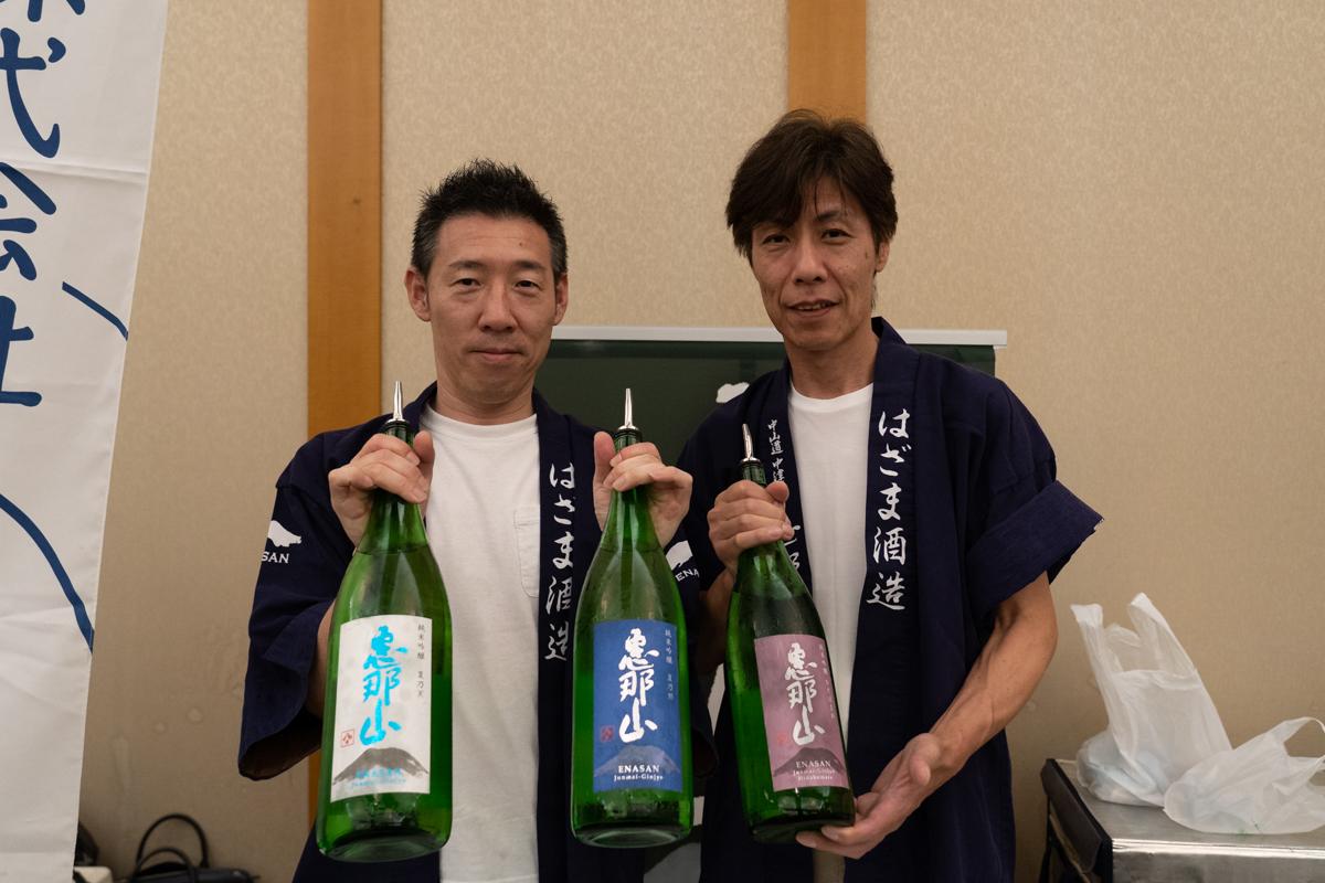 恵那山:はざま酒造