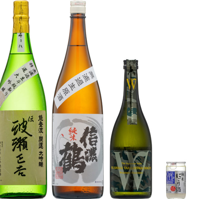 由紀の酒 Best of the year 2019