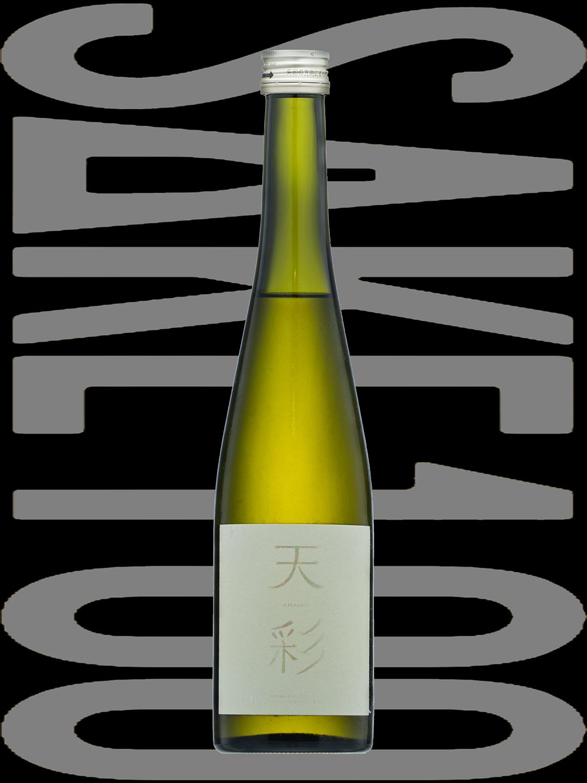 天彩(あまいろ)「純米」貴醸酒SAKE100