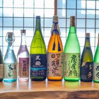 由紀の酒新年会2020