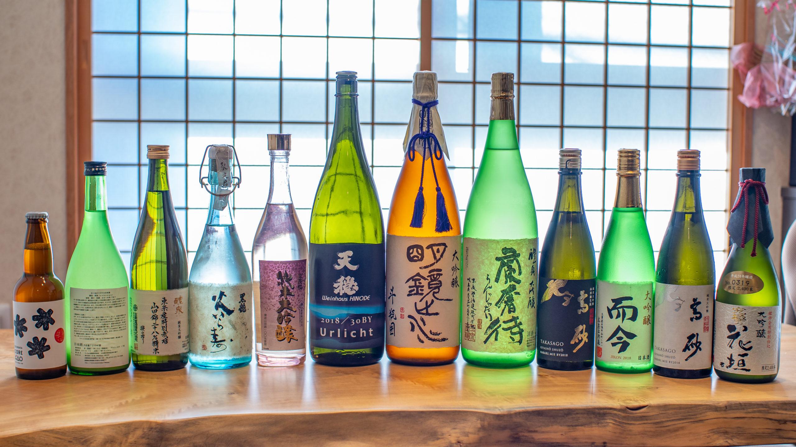 由紀の酒新年会2020出品酒
