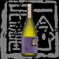 一念不動(いちねんふどう)「大吟醸」金賞受賞酒H21BY