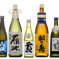 由紀の酒 Best of the year 2020