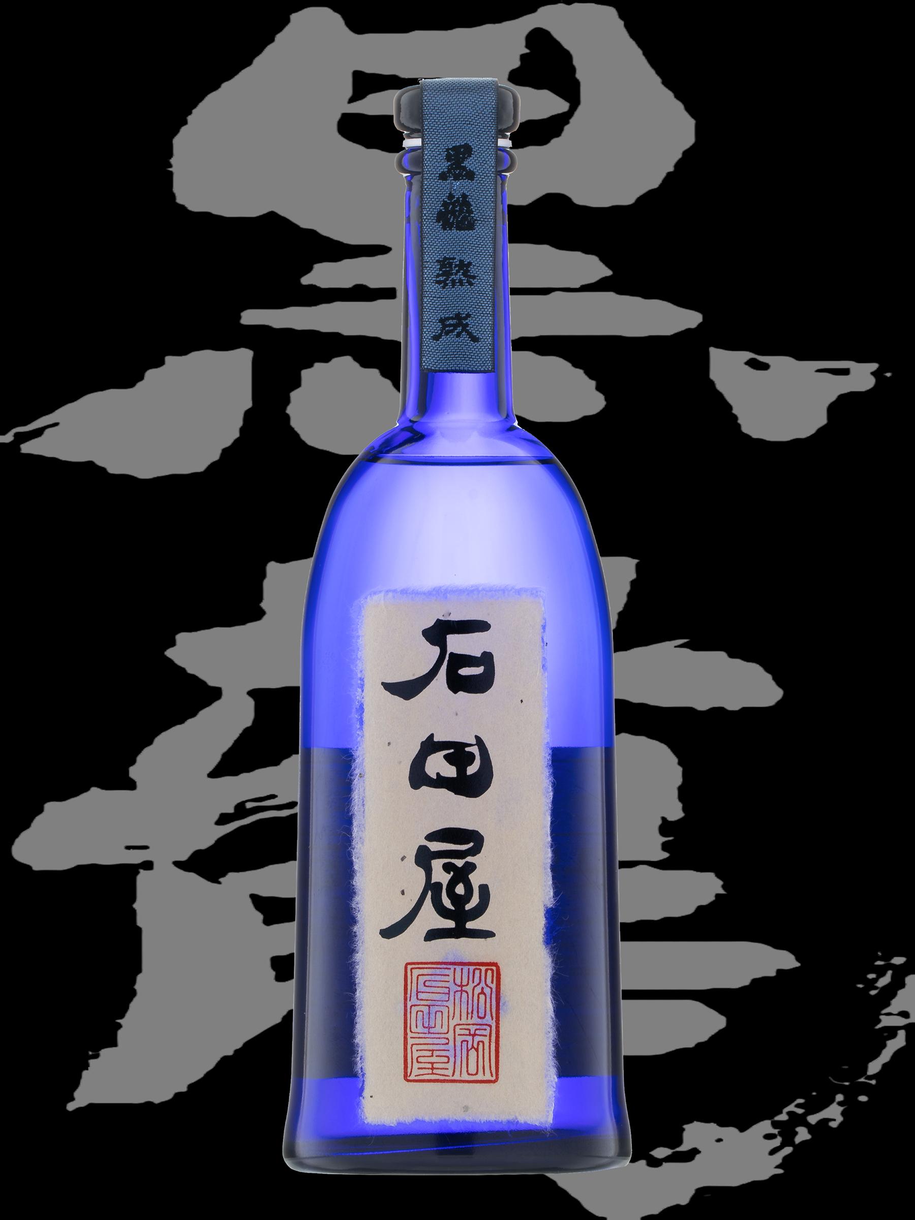 黒龍(こくりゅう)「純米大吟醸」石田屋2020
