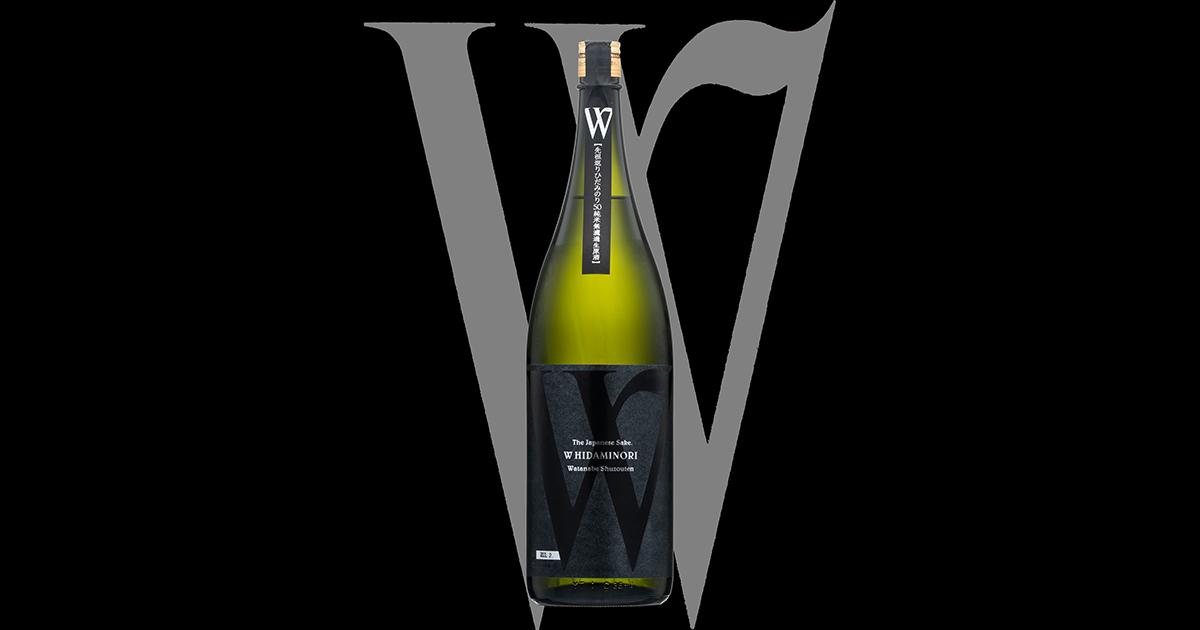 W(ダブリュー)「純米大吟醸」先祖返りひだみのり50無濾過生原酒R2BY